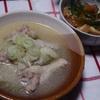 炊飯器で参鶏湯(サムゲタン)風スープ~晩御飯の記録~