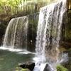 鍋ヶ滝の裏、わいた温泉郷、ミルキーブルー豊礼の湯