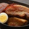 【基本のお料理】豚の角煮のレシピ・作り方【簡単】