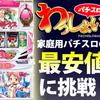 1円 ガレイ-零