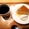 チーズケーキのようなプリン!「Cafe & Meal MUJI」の「クリームチーズプリン」
