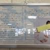 子宮内膜が薄い。着床して妊娠出産できました!東京から山形市で体外受精に漢方併用!