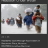 地球温暖化と気象の因果関係