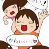 【1歳1ヶ月】ミニ子、人間への道