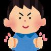 田畑先生に学ぶタバタトレーニングの極意 ~HIITとは?~