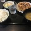 【小倉南区北方】北九大生御用達の店、喫茶メグに行ってきました【からあげ】