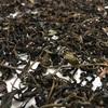 簡単手作り紅茶!生の茶葉から手もみで紅茶をつくってみた!レシピ・作り方ご紹介