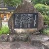いい感じにちょっと寂しい観光地~岐阜⑤下呂温泉~