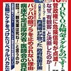 田中秀臣の最新経済ニュース(2021年8月号 第2回)
