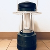 古い家電は断捨離、落雷で停電したのに使えないランタンなんて意味がない。
