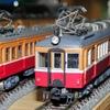 京電支線③★3G運転161…平日ダイヤ20201028