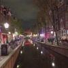 【性とドラッグの街】アムステルダムの飾り窓地区はすごかった