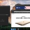 ubuntu18.04でつくる疑似macOS