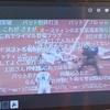 UBビデオに「ゴールデンカムイ」(第2期)がアップされています。
