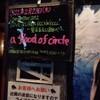 "a flood of circle ""LOVE IS LIKE A ROCK'N'ROLL -見るまえに跳べ-""@神戸・太陽と虎(2/23)"