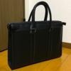 土屋鞄のビジネスバッグを買った