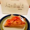 東京駅『エキュート』でお弁当とスイーツ
