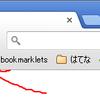 Google Chrome の新しいタブページとアプリボタンの追加と Windows 8