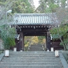 京都 虚空蔵法輪寺・針供養( 2月8日)