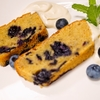 【ベーキングパウダー不要】絶品ブルーベリーケーキの作り方