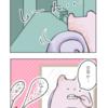 猫にピンポンダッシュされる話