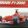 F1好きのあなたに贈る『似すぎて笑える!ラリー、F1音まね!』