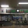 日本一最終列車が早い駅で最終列車を逃しました・北海道フリーパス周遊記4日目①