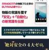 【198,000円→0円】月収400万稼ぐ男が開発した最強のBUYMAオンラインサロン無料開講!