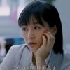 自分に彼氏がいない理由を性格テストで分析してみた。中国ドラマ<ode to joy>