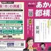 Vol.3432「水曜版/週刊大石ちゃん自由自在(仮)」2020年10月21日