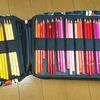 久方ぶりのお買い物は「色鉛筆ケース」! / 10万円の申請用紙、早く来ないかなぁ