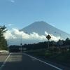 76 富士登山の持ち物~初心者向け~