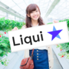 取引所はコンビニです。Liquiを使ってみよう。