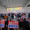 共謀罪廃案・安倍政権の改憲暴走を止めよう!5.16大集会