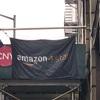 #26 Amazonの実店舗でギフト選んだらハズレ知らず?