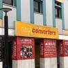 【リサイクルショップ】シンガポールのCash Convertersで不用品を売ってみた