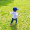 赤ちゃん歩き始めの平均はいつ?歩くのが遅かった我が子のその後