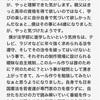 3月6日(火) ☁︎