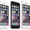 iPhone6/iPadAir2が「Bluetooth4.2」をサポート!iPhone6S/iPadmini4は「Bluetooth4.0」のみ?