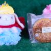 【マチノパン ほぐし牛肉の焼カレーパン】ローソン 6月16日(火)新発売、LAWSON コンビニ パン 食べてみた!【感想】