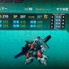 【スパロボX攻略】ザクⅢ改(マシュマー)15段階改造機体性能&Lv99ステータスとダメージ検証