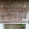 和歌山県橋本市市脇二丁目[相賀大神社(おうがだいじんじゃ)]までツーリング