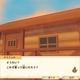 【牧場物語 オリーブタウンと希望の大地 プレイ日記3】町の探索