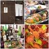 【オススメ5店】北区・有馬温泉・三田(兵庫)にある割烹が人気のお店