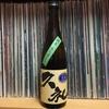 【お酒/日本酒】久礼 純米 あらばしり生酒