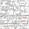 簿記きほんのき56【仕訳】収益の仕訳