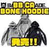 【バスブリゲード】ヘビーウェイトの厚手パーカー「BB CA BONE HOODIE」発売!