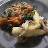 ヤングコーンの天ぷら、大葉と人参のかき揚げ