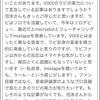 質問箱お返事(〜2017/4/9)