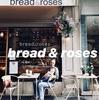 【bread & roses】ショッピングの途中に通うカフェで食べる『白いティラミス』